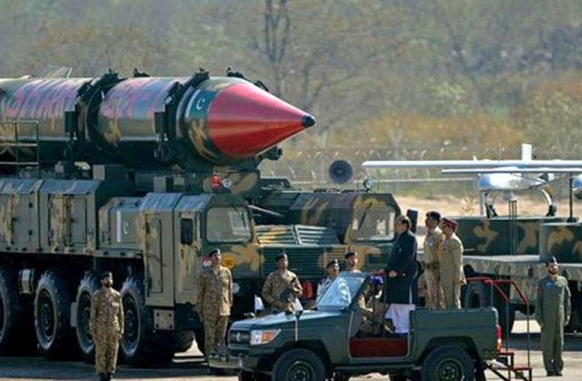 बड़ा खुलासाः पाकिस्तान बन सकता है विश्व का पांचवां सबसे बड़ा परमाणु संपन्न राष्ट्र