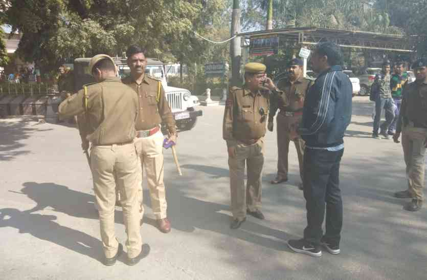 video: उदयपुर के इस कॉलेज में हुआ हंगामा, छात्रों आैैैर पुलिस के बीच हुई कहासुनी और फिर  हुआ ये सब..