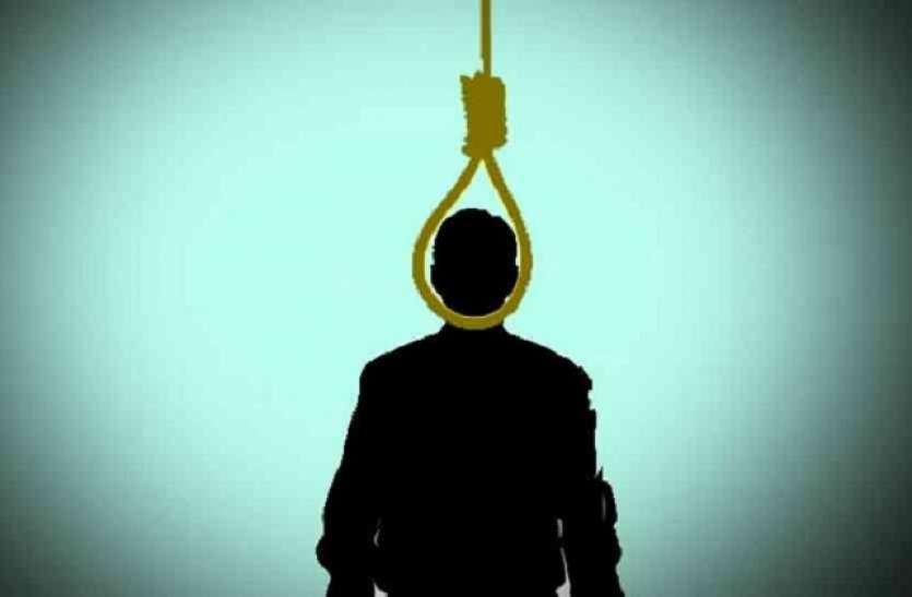 आंध्र प्रदेश के युवक ने फांसी लगाकर आत्महत्या की