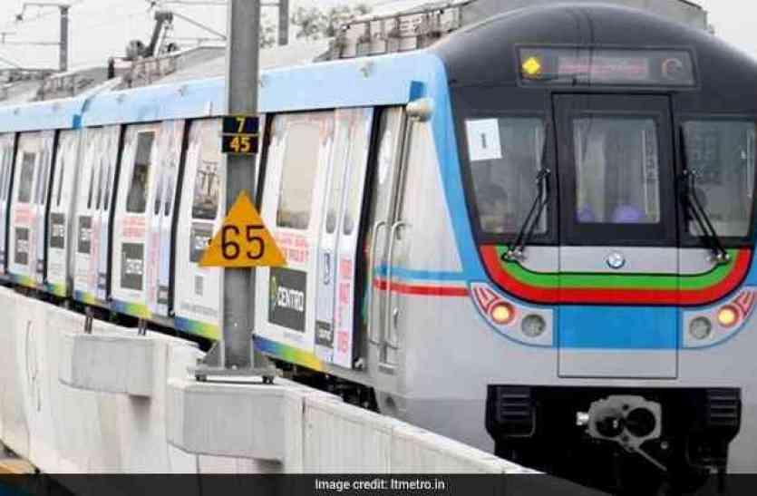 इस वजह से हैदराबाद मेट्रो होगी देश की सबसे बेहतरीन मेट्रो