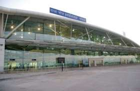 breaking : राजाभोज एयरपोर्ट  पर 48 लाख रुपए के साथ युवक  पकड़ाया