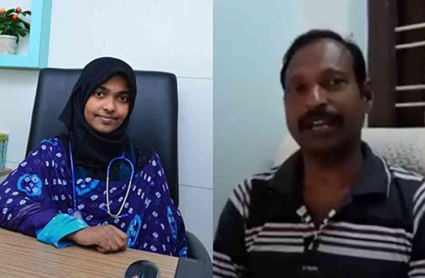 केरल लव जिहाद केस: हादिया के पिता हुए भावुक, कहा- नहीं चाहता परिवार में कोई आतंकी