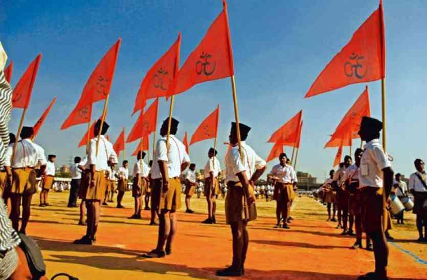 गुजरात का रण: संघ ने प्लान- B पर शुरू किया काम