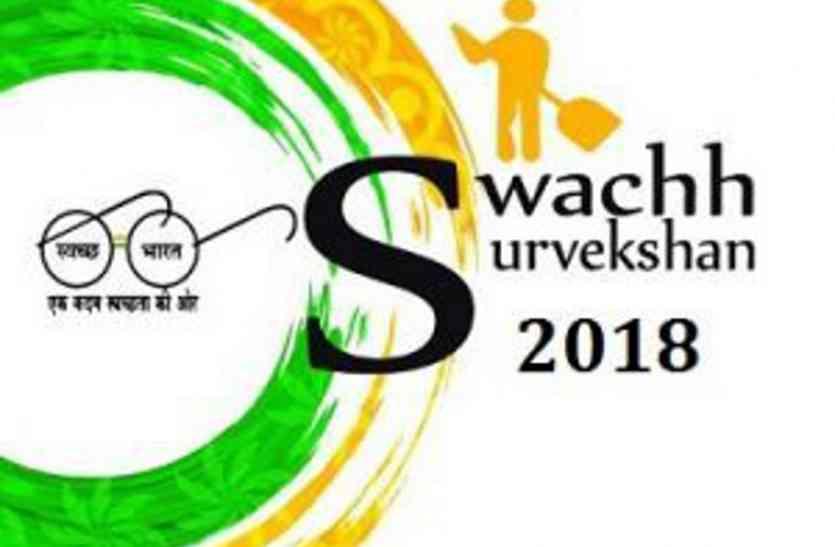 देश में स्वच्छता सर्वेक्षण का सेमी फाइनल अगले माह,  राजस्थान ने अव्वल आने के लिए कसी कमर