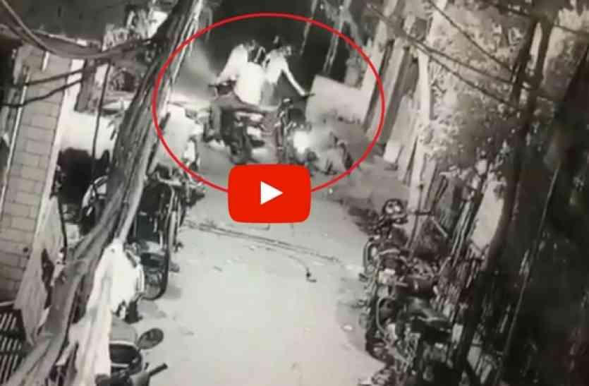 वाजिद हत्याकांड में CCTV फुटेज आया सामने, देखें कैसे बदमाशों ने दिया वारदात को अंजाम