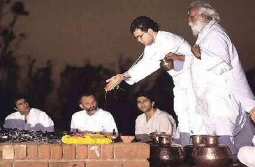 धर्मसंकट आया तो बोली कांग्रेस- राहुल जनेऊधारी हिंदू, जारी की फोटो