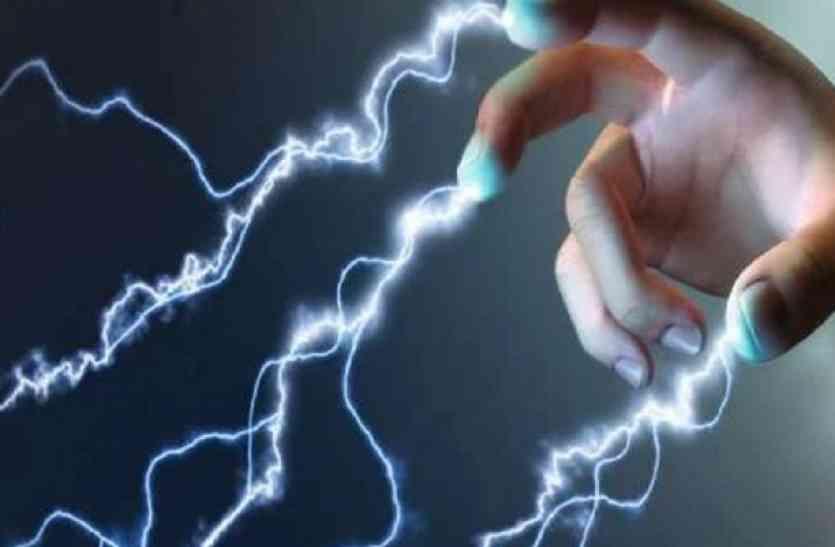 बिजली विभाग की बड़ी लापरवाही, हाईटेंशन तार से चिपके दो युवक, मौत