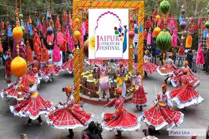 जयपुर लिटरेचर फेस्टिवल