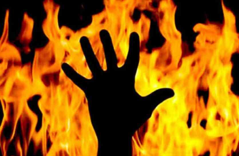 ग्राम-पंचायत ने टॉयलेट बनाने से रोका तो महिला ने खुद को ही लगा ली आग