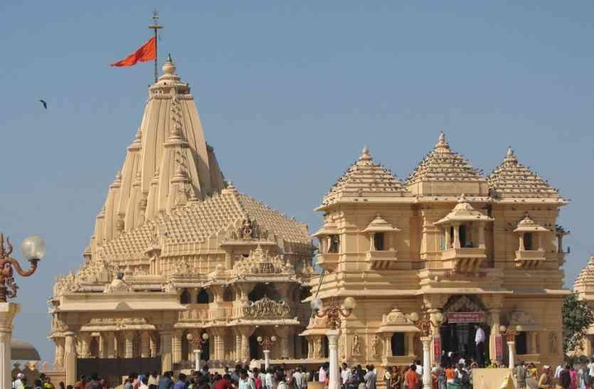 सोमनाथ मंदिर में जाने के लिए बेलने पड़ते हैं कई पापड़, ऐसे हैं कानून