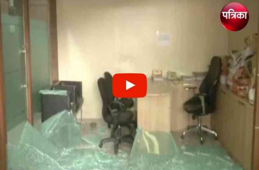Video: मुंबई में अज्ञात लोगों ने कांग्रेस कार्यालय में जमकर की तोड़फोड़