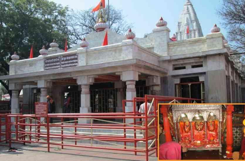देवी पाटन मंदिर में पहले पशु-पक्षियों को लगता है भोग, फिर खाते हैं भक्त, होती है इच्छाएं पूरी