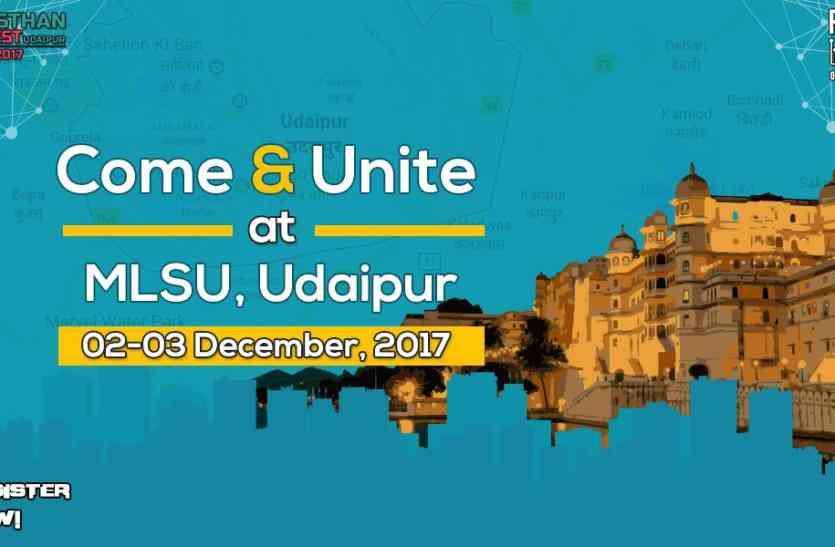 उदयपुर में डिजिफेस्ट देगा युवाओं और आईटी स्टार्टअप्स को बढ़ावा, कल से होगा शुरू