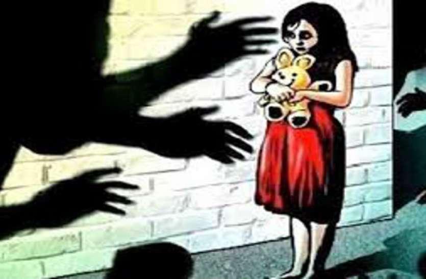 सरकारी स्कूल में 5वीं की छात्रा से शिक्षक ने किया बलात्कार