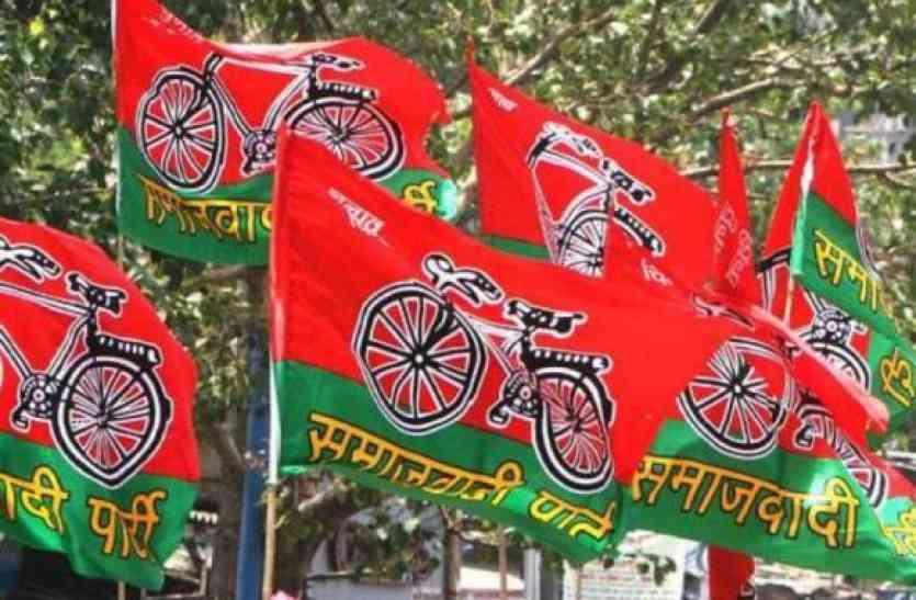 बड़ी खबर: यहां भाजपा का सुपड़ा साफ, हर जगह सपा की चली साइकिल