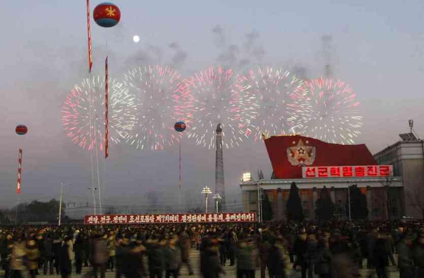 PICS: परमाणु मिसाइल परीक्षण के बाद उत्तर कोरिया में मनाया गया जश्न