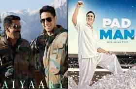 26 जनवरी को टकराएंगी अक्षय, नीरज पांडे की फिल्में