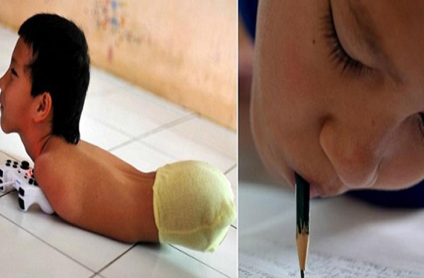 बिना हाथ-पैर के पैदा हुआ था ये बच्चा, अब 11 साल की उम्र में करता है ऐसे काम जिसकी आप कल्पना भी नहीं कर सकते
