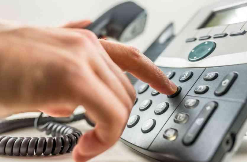हैलो.. पुलिस...कमांड एंड कन्ट्रोल सेंटर पर आया पहला फोन, कल होगा सेंटर का उद्घाटन