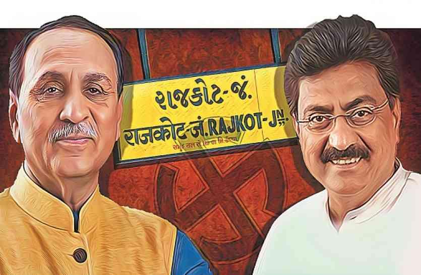 गुजरात चुनाव: क्या राजगुरु के प्रभाव से घबरा गए हैं सीएम रूपाणी?