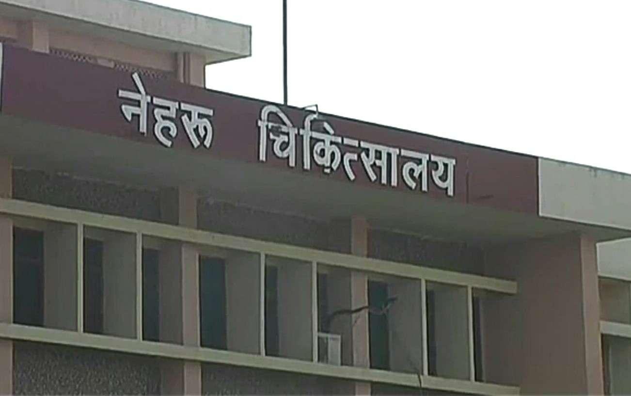 nehru hospital