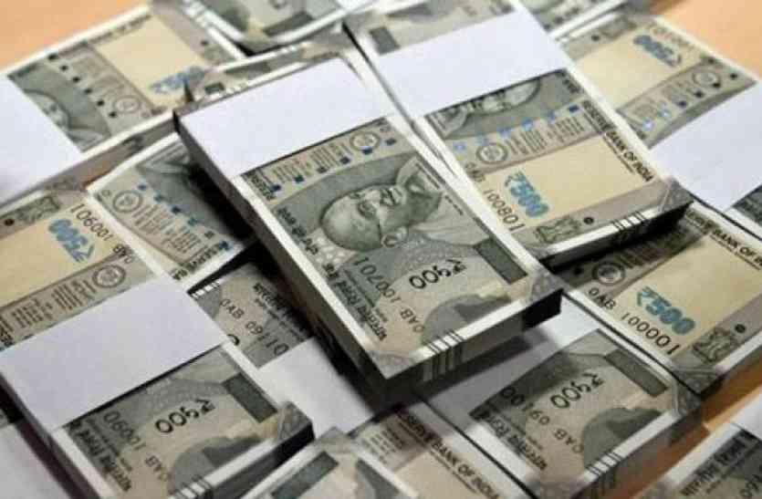 विदेश में जितना होगा काला धन भारत में उतनी संपत्ति होगी जब्त