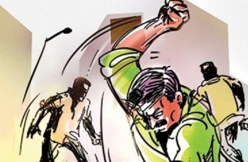 रेत माफियाओं ने मिलकर किया सरपंच पति के साथ मारपीट, जान से खत्म करने दी धमकी