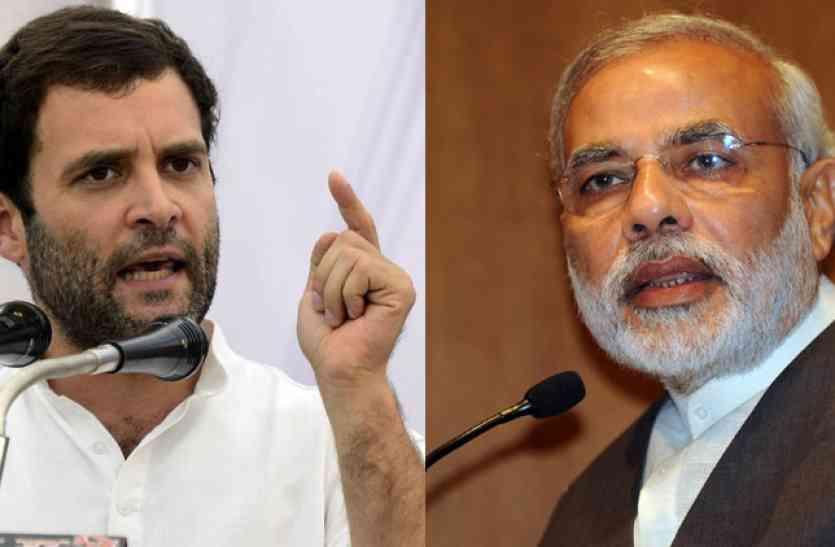 Rahul trolls Modi again!