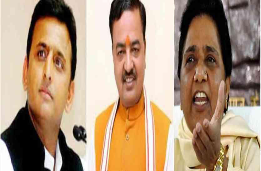 आजमगढ़ में इस वजह से हारी भाजपा, सपा और बसपा, बाहुबली नेता भी नहीं दिला पाये जीत