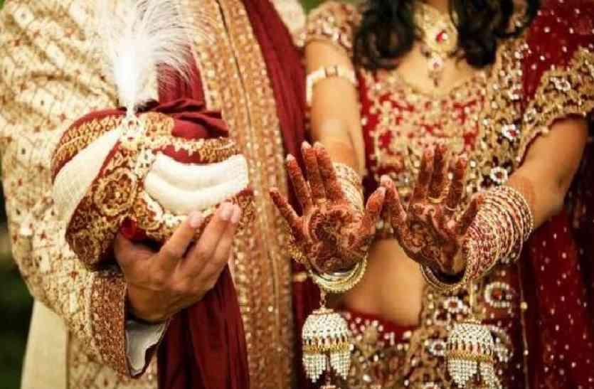अगर प्यार करते हो दूसरी जाति की लड़की/ लड़के से तो इसे पढ़ लीजिए, आपकी शादी हम कराएंगे