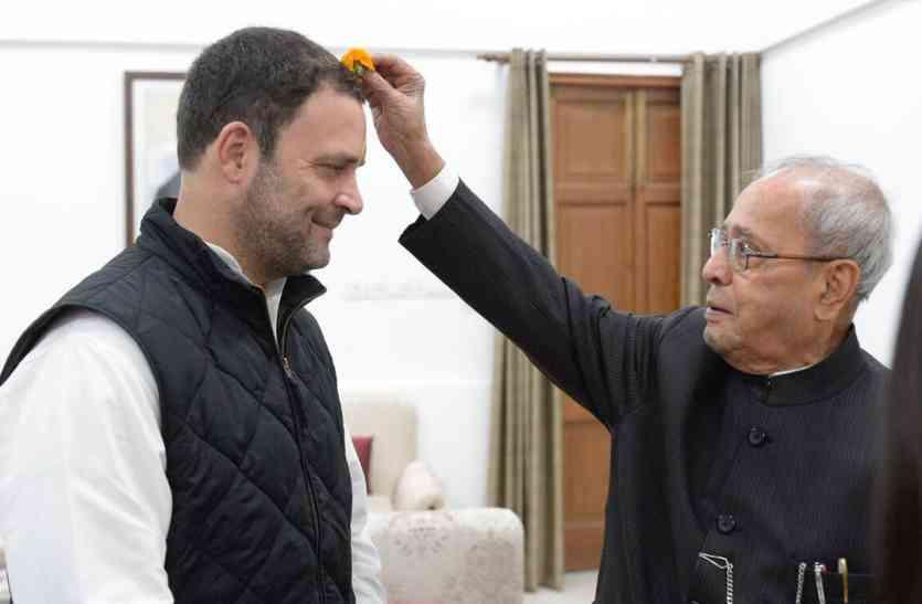 राहुल गांधी के नामांकन के बाद कांग्रेस में जश्न, प्रणब दा ने लगाया विजय तिलक
