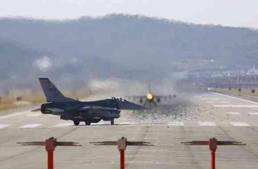 PICS: अमरीका और दक्षिण कोरिया ने मैदान में उतारे दुनिया के सबसे हाईटेक लड़ाकू विमान