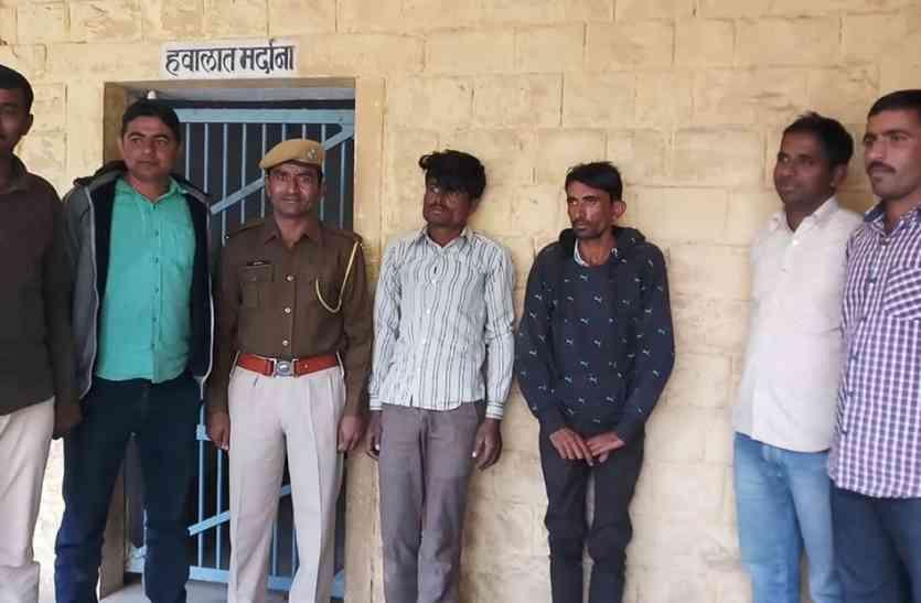 Jaisalmer- गंगानगर से दो हिन्दू लडकियां भगा लाए ये दो मुस्लिम युवक, जैसलमेर के इस गांव में छिपकर रहे...