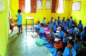 आकस्मिक निरीक्षण जारी, पांच शिक्षकों को दिया नोटिस