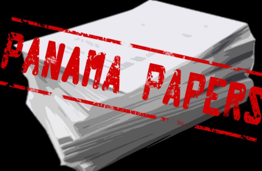 पनामा मामले में दिसंबर तक होगी जांच पूरी, इन हस्तियों की बढ़ सकती है मुश्किलें