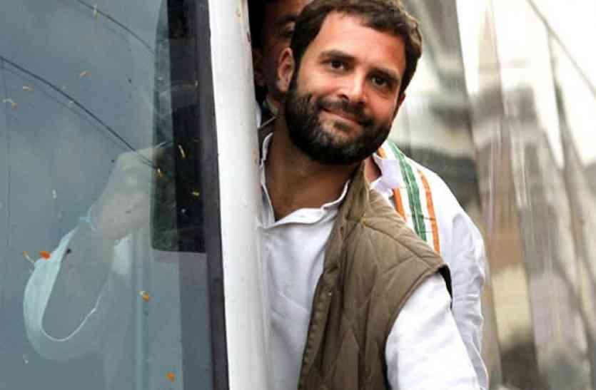 जब नौकरी के लिए राहुल गांधी ने बदल लिया था अपना नाम