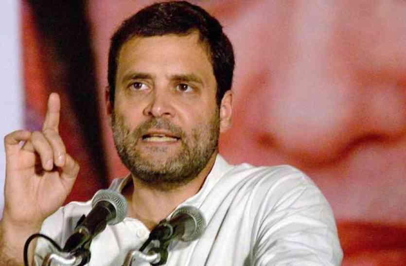 मोदी को घेरने के चक्कर में गणित भूले राहुल गांधी, जमकर उड़ा मजाक