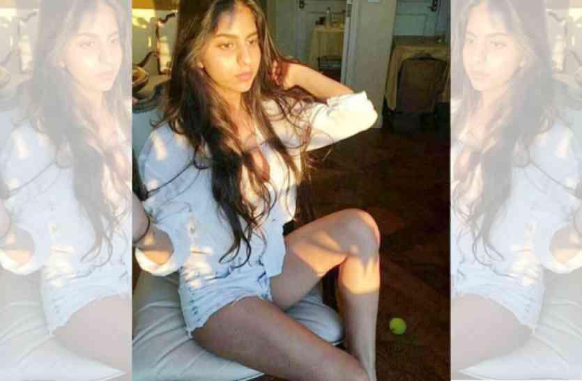 सामने आया शाहरुख की बेटी सुहाना का अब तक सबसे बोल्ड फोटो, देखकर हैरान रह जाएंगे आप