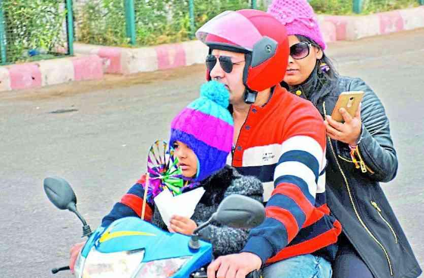 WEATHER @UDAIPUR: न्यूनतम तापमान लुढ़का, रिमझिम के बीच शहर में सर्दी का अहसास हुआ तेज