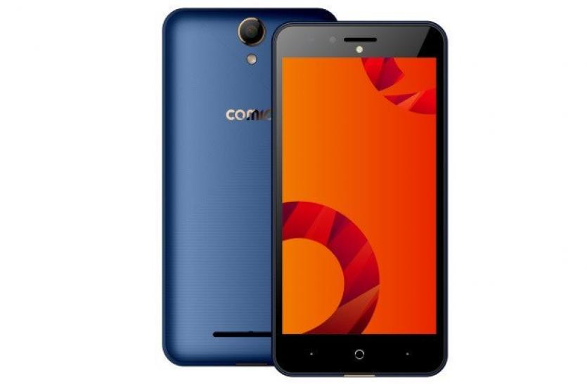 कोमियो ने एकसाथ उतारे 3 मेड इन इंडिया स्मार्टफोन, कीमत 5999 से शुरू
