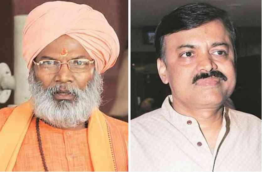 बीजेपी प्रवक्ता ने राहुल को बताया बाबर का भक्त, साक्षी महाराज ने कहा- खिलजी का वंशज