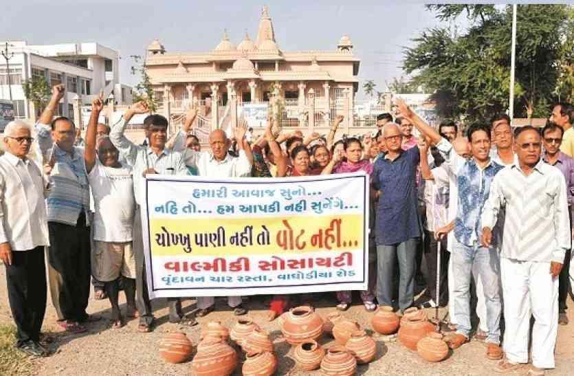 गुजरात: कई इलाके ऐसे जहां हो रहा चुनाव का विरोध, गलियों में प्रत्याशियों की नो-एंट्री