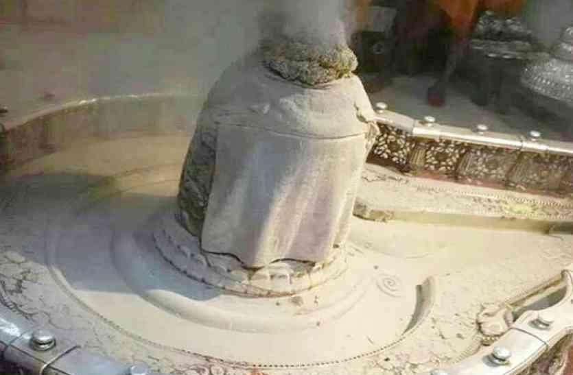 महाकाल मंदिर प्रशासन ही धर्म संकट में... भक्त कैसे करेंगे भस्मआरती के दर्शन