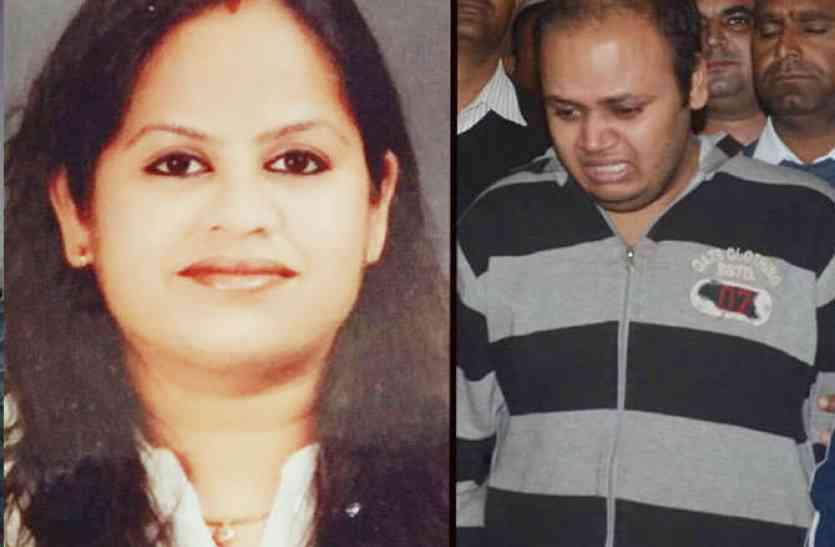 RUCHITA JAIN MURDER CASE: न्यायालय ने दिव्य को लेकर अब कही ये बात, आवेदन किया खारिज