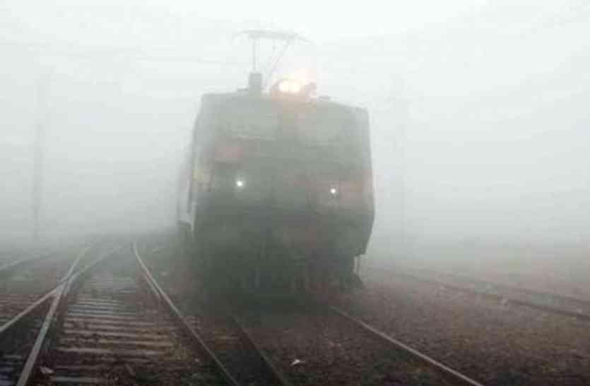 दिल्ली में सुबह कोहरा छाया, 10 रेलगाड़ियां रद्द