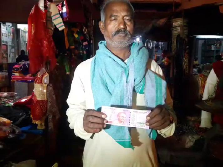 4-5 लोग आए और सभी ने 1-1 किलो फल खरीदे, फिर फोटोकॉपी किया हुआ 500 रु. नोट थमाकर निकल गए; विक्रेता के होश उड़े