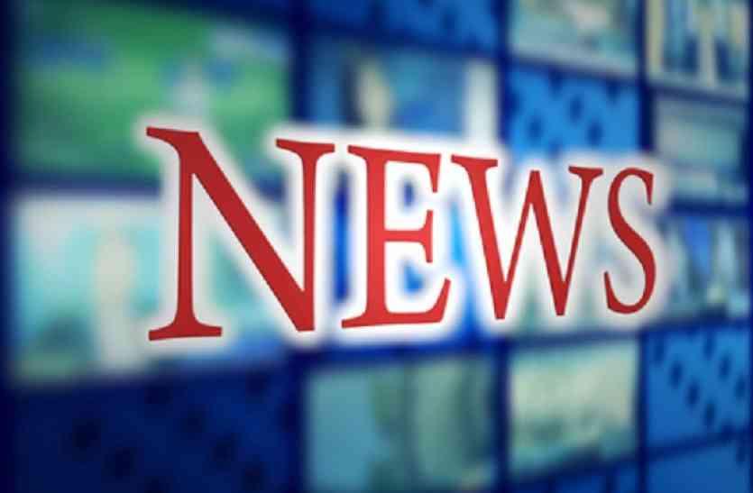 एसडीएम ने लगाई धारा 144, कलेक्टर ने 7 घंटे में किया निरस्त