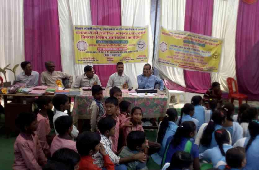 अंधविश्वास आधुनिक प्रगतिशील समाज का कलंक- डॉ सत्येंद्र सिंह