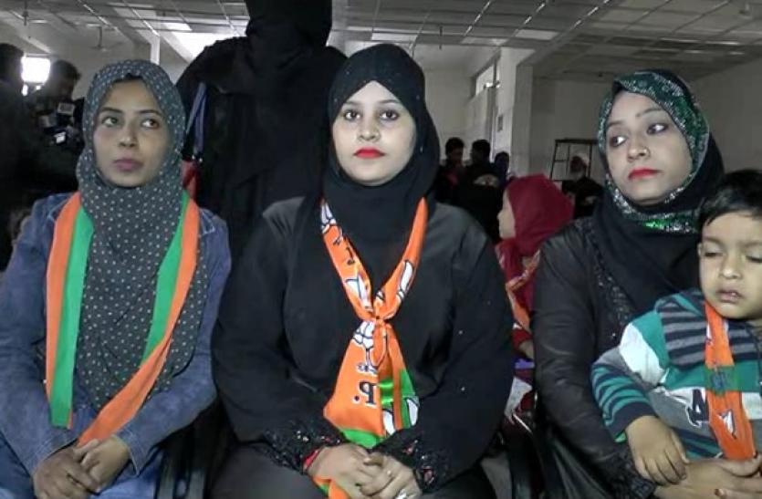 UP की मुस्लिम महिलाओं ने की गुजरात में बीजेपी को जिताने की अपील