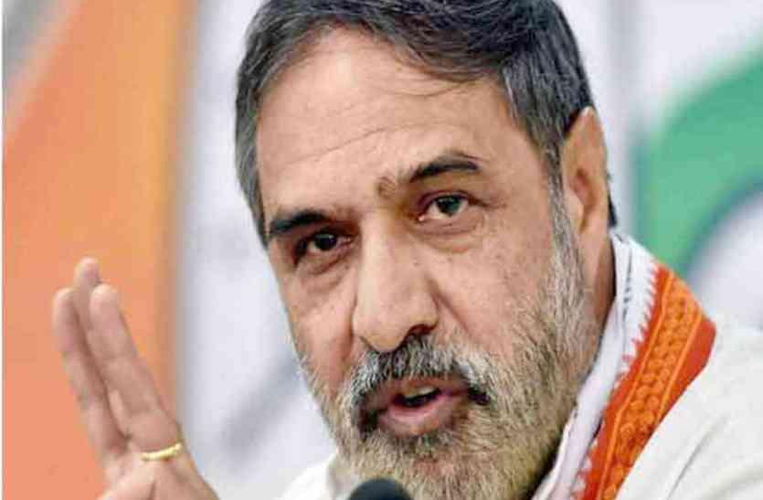 मोदीजी प्रधानमंत्री की गरिमा का अपमान कर रहे हैं : शर्मा